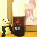 プランチュールのフェイシャルで使用、美白・保湿力の優れた美容液のご紹介